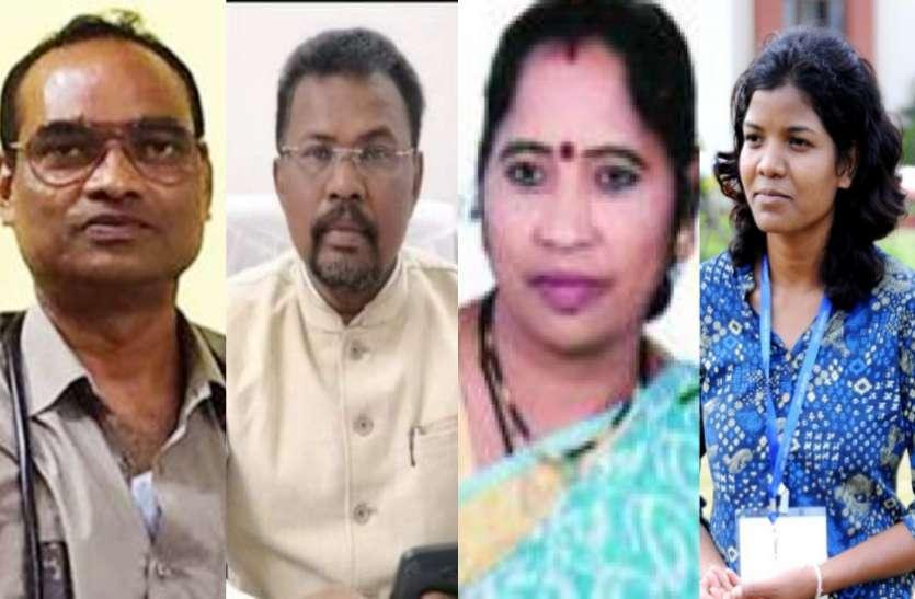 चुनाव में  तीन डाक्टर और एक बायो टेक्नोलॉजी में पीजी हैं उम्मीदवार, किसी एक के सर पर सजेगा जीता का ताज