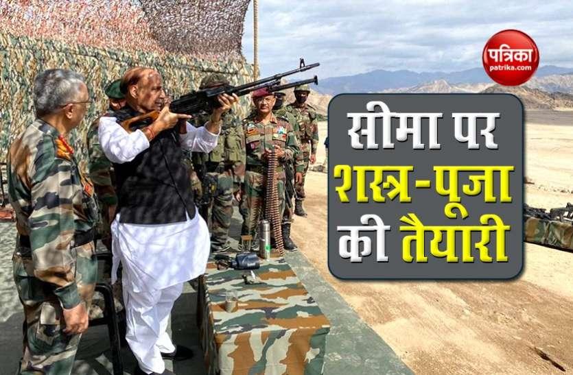 चीन को मुहतोड़ जवाब देने का वादा, राजनाथ का सीमा पर शस्त्र-पूजा का है इरादा