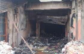चित्रकूट में किराना स्टाेर में लगी भीषण आग, स्टोर संचालक की मां जली जिंदा