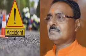 भाजपा किसान मोर्चा के प्रदेश उपाध्यक्ष की हादसे में मौत,चित्रकूट में पिकअप से टकराई थी कार