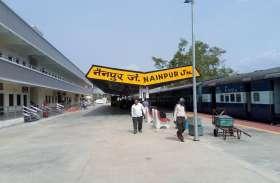 270 किलोमीटर कम हो जाएगी उत्तर भारत से दक्षिण भारत की दूरी
