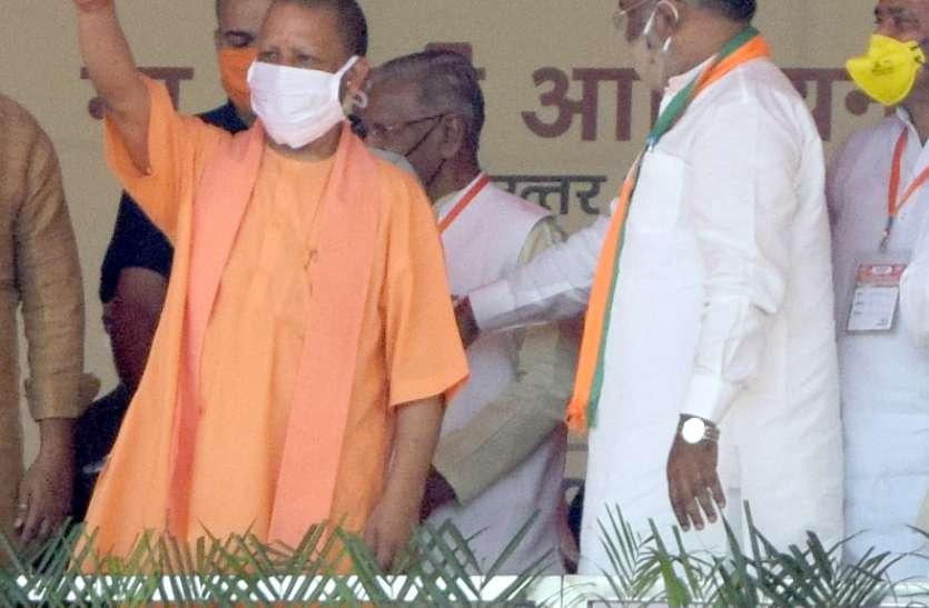 गुंडा या तो जेल में होगा या फिर उसकी राम नाम सत्य की यात्रा निकलेगी: मुख्यमंत्री