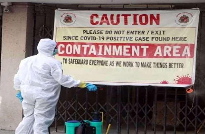 राजनांदगांव में कोरोना ने फिर पकड़ी रफ्तार, संक्रमण बढ़ता देख कलेक्टर ने 10 क्षेत्रों को किया कंटेनमेंट जोन घोषित