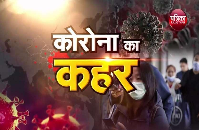 राहत की खबर, नवरात्र के साथ ही कोरोना भी लेगा विदाई
