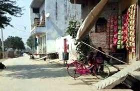 यूपी के ऐटा में डेंगू का कहर 7 दिन में 13 माैत से गांव छाेड़कर भाग रहे ग्रामीण
