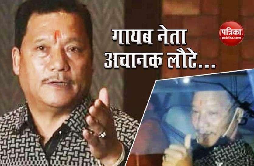 तीन साल से लापता गोरखा नेता बिमल गुरुंग आए सामने, NDA से नाता तोड़ TMC को समर्थन देने का ऐलान
