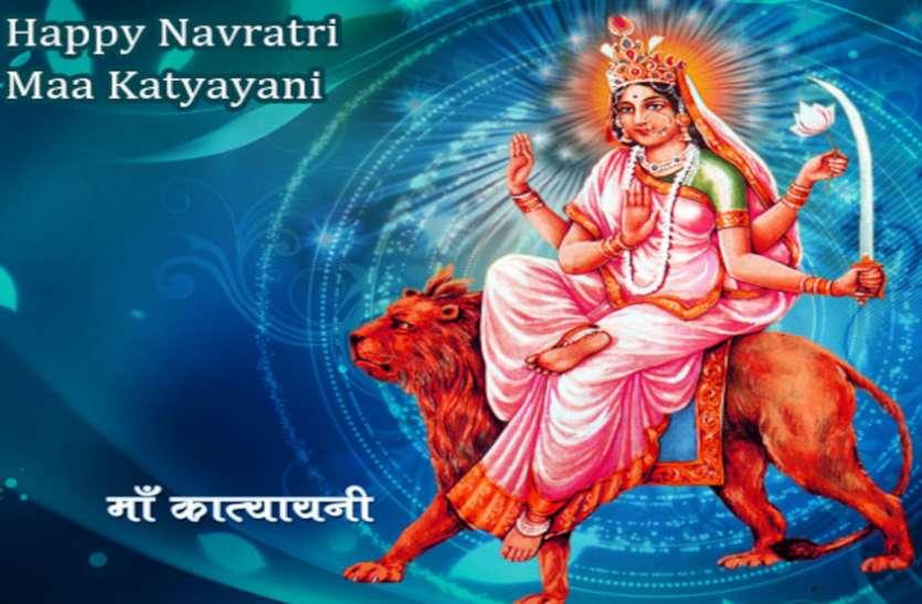 Navratri 2020 Day 6 Maa Katyayani Puja विज्ञान—शोध की देवी हैं कात्यायनी पर बढ़ाती हैं प्रेम, कृपा पाने के लिए ऐसे करें स्तुति