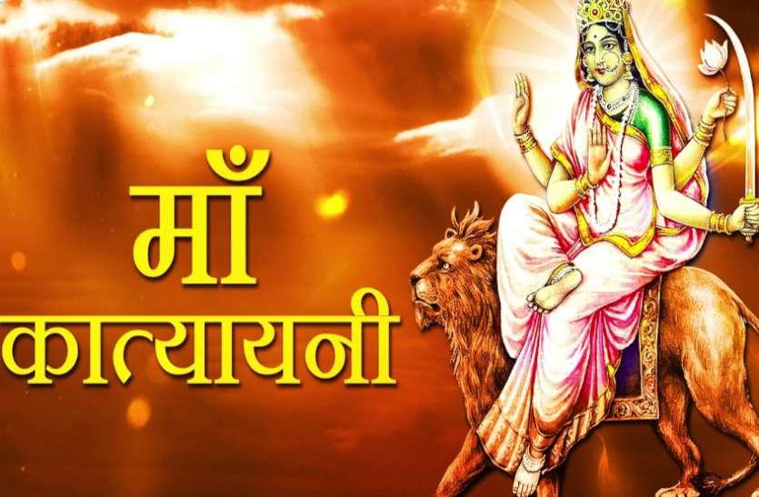 Navratri 2021: नवरात्रि का छठवां दिन आज: शीघ्र विवाह के लिए ऐसे करें मां कात्यायनी की आराधना