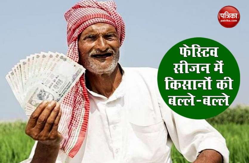 फेस्टिव सीजन में सरकार दे सकती है किसानों को तोहफा, खाद के लिए दिए जाएंगे 5000 रुपए