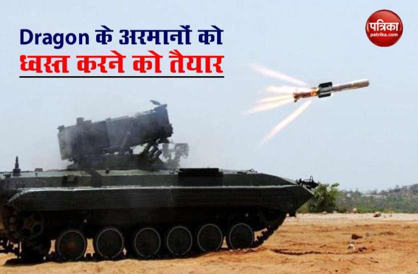 DRDO का एंटी टैंक मिसाइल नाग दुश्मन के ठिकानों को ध्वस्त करने के लिए तैयार, चीन के उड़े होश