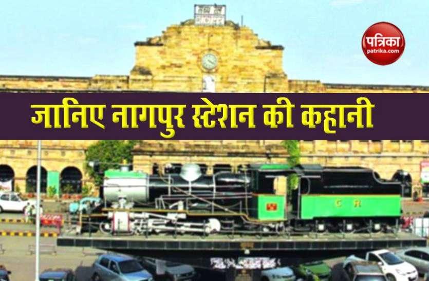 एक रुपए में हुआ था इस रेलवे स्टेशन का सौदा, सबसे व्यस्ततम स्टेशनों में से एक