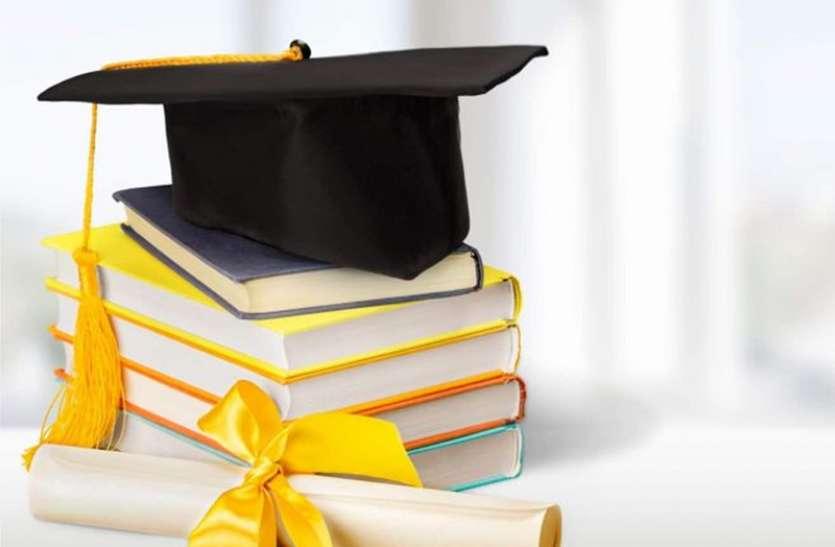 शासन ने बदल दिए छात्रवृत्ति के नियम, अब Scholarship चाहिए तो लाने होंगे 55 फीसदी अंक