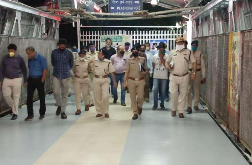 चारों तरफ से सील होगा भोपाल स्टेशन, महिलाओं की सुरक्षा के लिए लगेंगे कैमरे