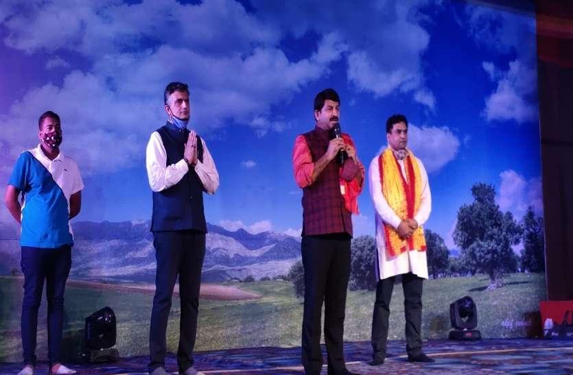 भाजपा में ही दिखाई देती है राम की मर्यादा : मनोज तिवारी