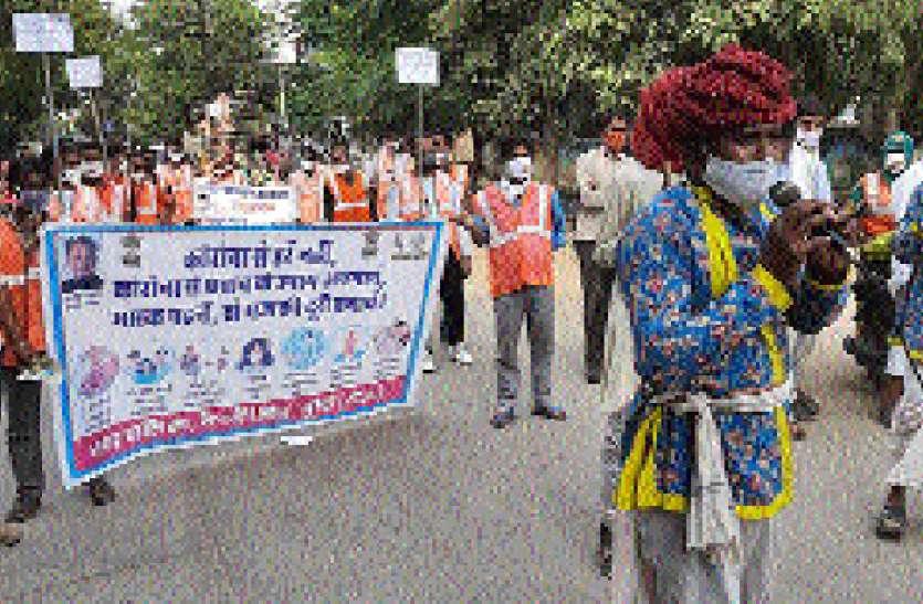 पालिकाकर्मियों ने जागरूकता रैली निकाली