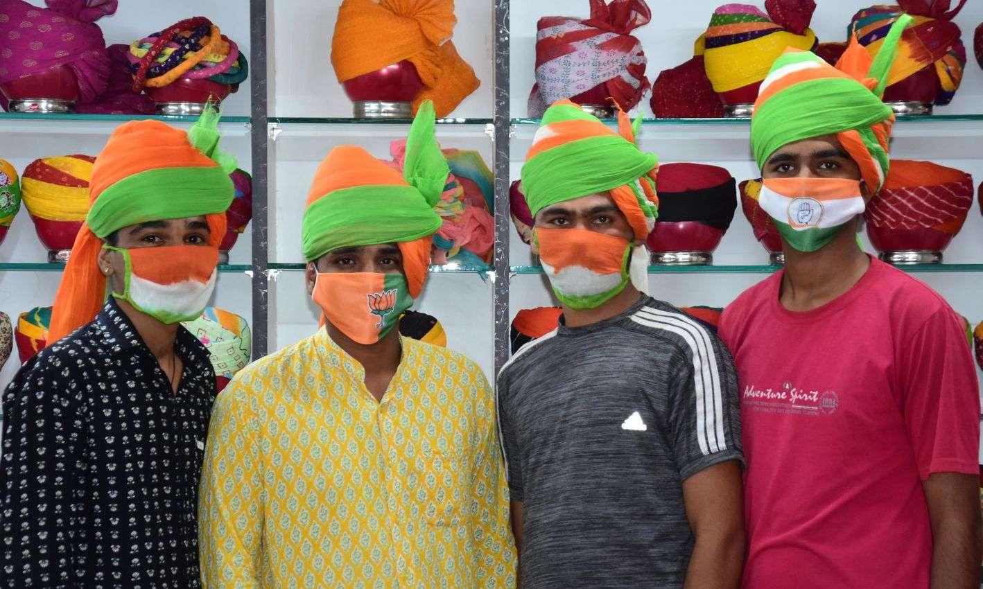 Watch Gallery- चुनावी रंग में नजर आ रहे जोधपुरी साफे...