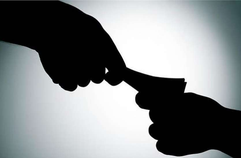 रिश्वतखोरी के आरोप में गाडरवारा SI निलंबित