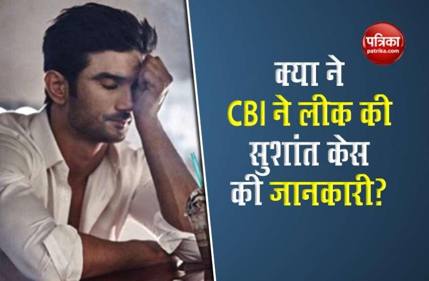 Sushant Singh Rajput केस में कोर्ट ने न्यूज चैनल्स को लगाई फटकार, सीबीआई पर लगा था जानकारी लीक करने का आरोप