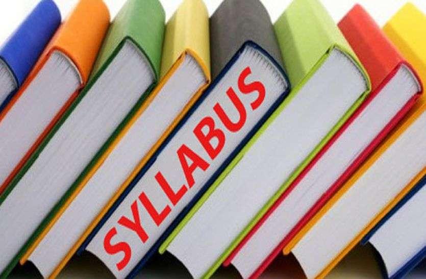 CBSE: सिलेबस होने चाहिए 50 फीसदी कम, स्कूल से मांगा सुझाव