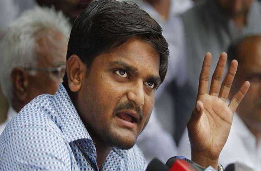 Gujarat:  हार्दिक पटेल पहुंचे हाईकोर्ट, चुनावी रैली के लिए लगाई बिहार जाने की गुहार, गुजरात सरकार को नोटिस