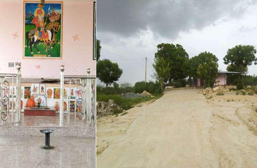 आओ गांव चलें : इमामानगर में भौमियांजी है जनआस्था का केंद्र, अमाम से पड़ा था गांव का नाम