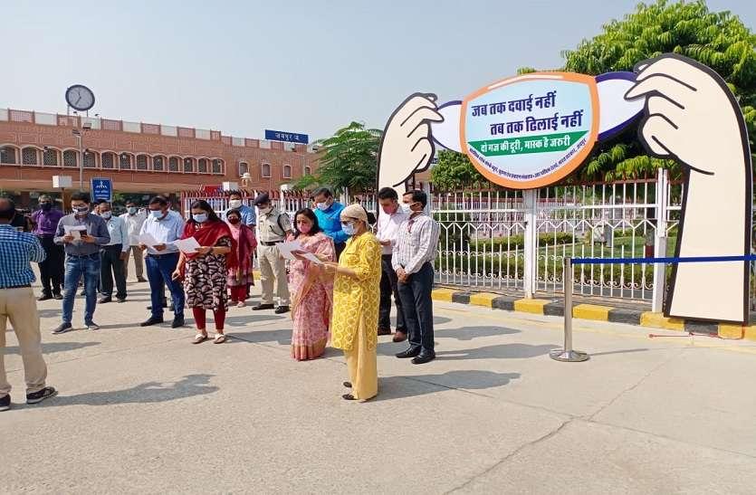जयपुर रेलवे स्टेशन पर आर्टवर्क से कोरोना बचाव का संदेश