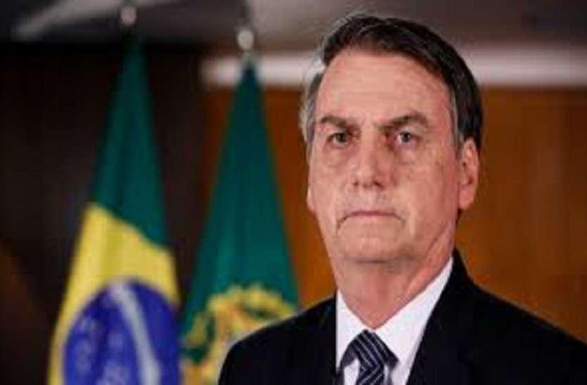 Brazil: बोल्सोनारों ने चीन की वैक्सीन का बहिष्कार करने का किया ऐलान, कहा: नहीं होगी खरीदारी