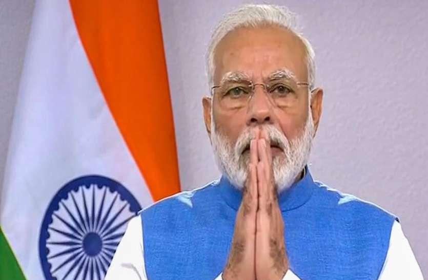 Gujarat: गुजरात में  कल तीन प्रोजेक्ट का ई-लोकार्पण करेंगे मोदी