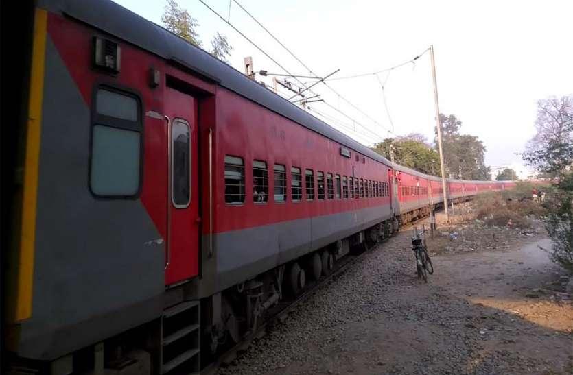 अब सहेली ट्रेन में करेंगी महिला यात्रियों की सुरक्षा, मनचलों की आएगी शामत
