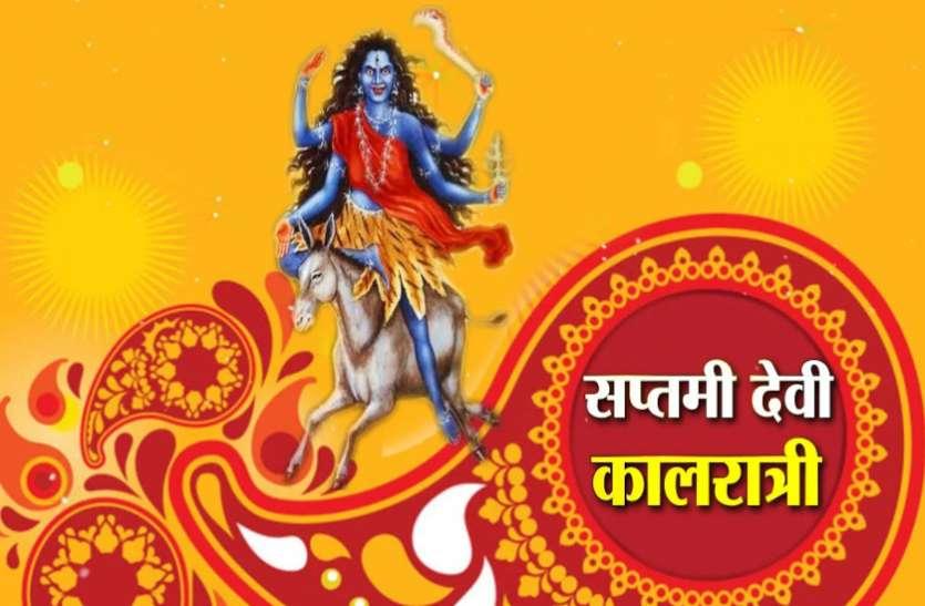Mata Kalratri Ka Priy Bhog मां कालरात्रि को बहुत पसंद है गुड़, जानिए उनके पसंदीदा मिष्ठान्न, रंग, फूल और पूजा विधि