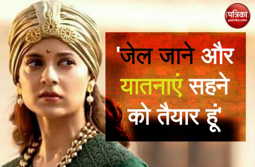 Kangana Ranaut ने आमिर खान पर कसा तंज, बोलीं- इंटॉलरन्स गैंग से कोई पूछे कितने कष्ट सहे हैं