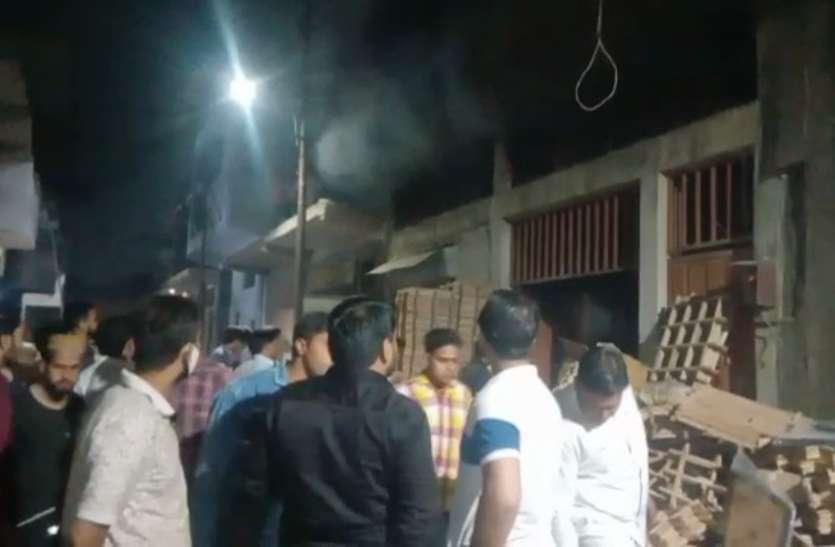 कैरम बोर्ड के कारखाने में लगी भीषण आग, धुंए से आसपास के घरों में सो रहे लोग भी हो गए बेहोश