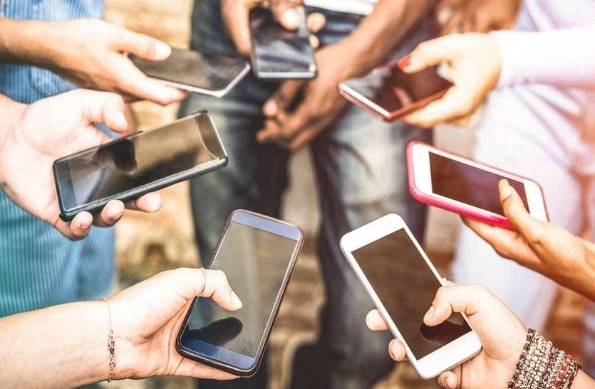 निकाय चुनाव: इस बार मोबाइल से लगेगी नैया पार