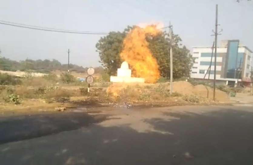 जमीन से निकली आग लपटें देख दंग रह गए लोग, देखें वीडियो
