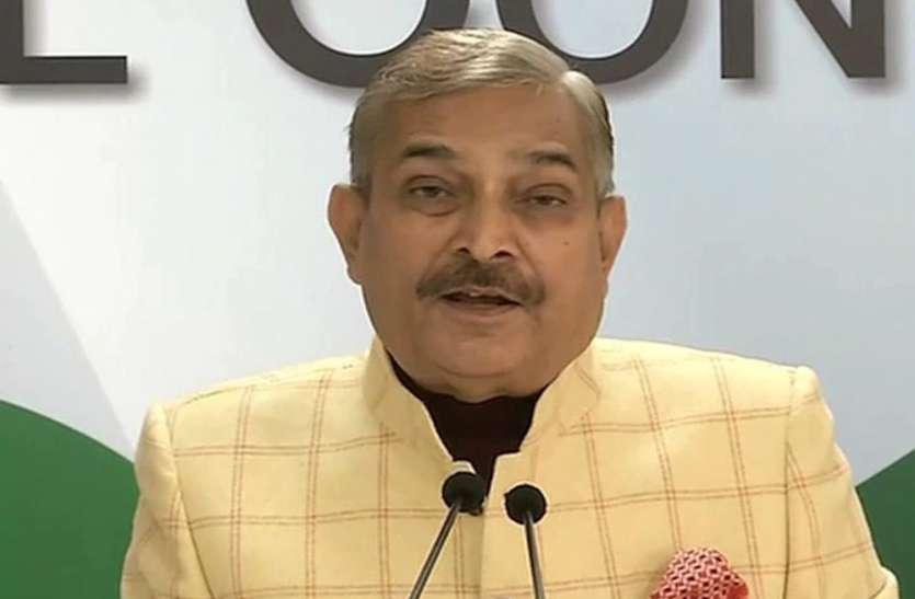 कांग्रेस नेता प्रमोद तिवारी ने कहा, बांगरमऊ की धरती से काले अंग्रेजों के खिलाफ लड़ाई शुरू होनी चाहिए