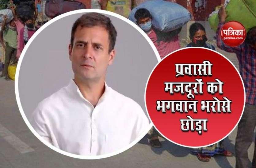 Bihar Election : राहुल गांधी का पलटवार - पीएम ने क्यों नहीं की प्रवासी मजदूरों की मदद?