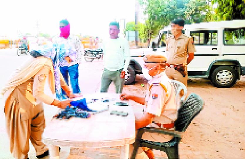Traffic Department Strict : नियम उल्लंघन करने वाले वाहन चालकों की घेराबंदी
