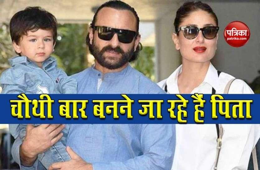 50 साल की उम्र में पिता बनने जा रहे Saif Ali Khan ने जताई खुशी, कहा- 'सबसे सही उम्र यही है'
