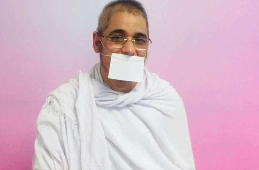 तीर्थंकर बदलते हैं भक्त का जीवन: डॉ. समकित मुनि
