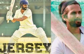 हैदराबाद के रणजी खिलाड़ी की कहानी पर आधारित है Shahid Kapoor की 'जर्सी'