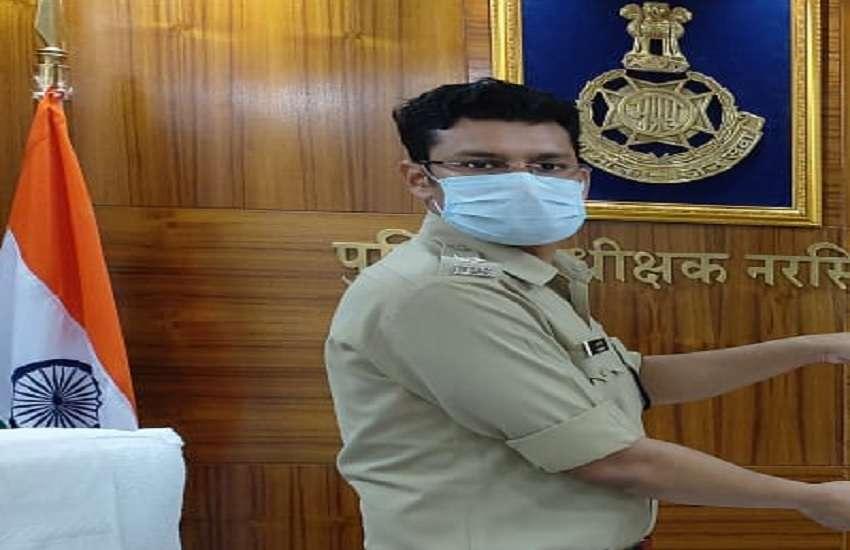 एसपी नरसिंहपुर अजय सिंह
