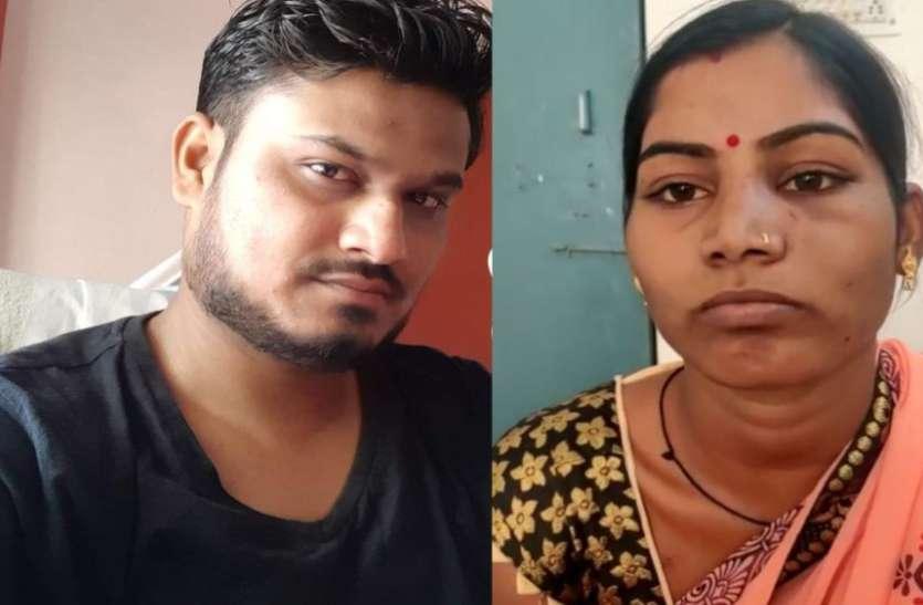 पति ने लगाया पत्नी के लापता होने का आरोप, अगले दिन वह जिला अध्यक्ष की बहू बन गई