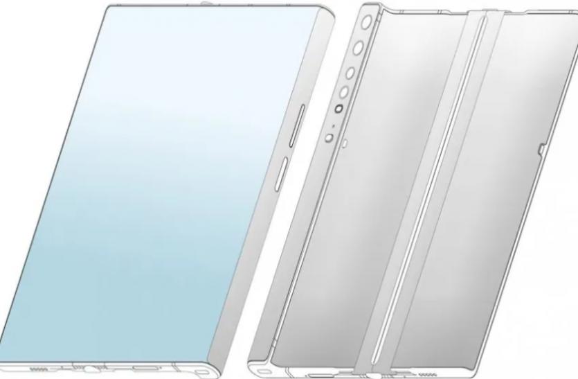 huawei के बाद अब Xiaomi ने पेटेंट कराया सैमसंग जैसा फोल्डेबल स्मार्टफोन