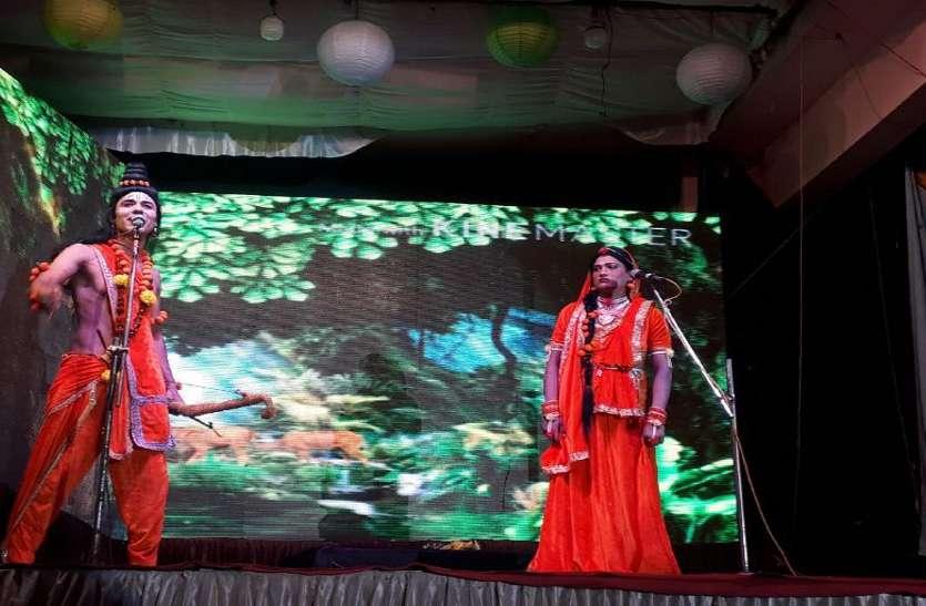 Ramleela: सीता हरण के लिए रावण ने धरा था यह रूप, कम ही लोगों को है पता