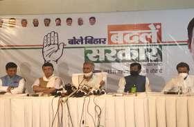 Bihar Polls: पटना में गरजे CM भूपेश, कृषि कानून से लेकर BJP-LJP के रिश्तों पर केंद्र पर साधा निशाना