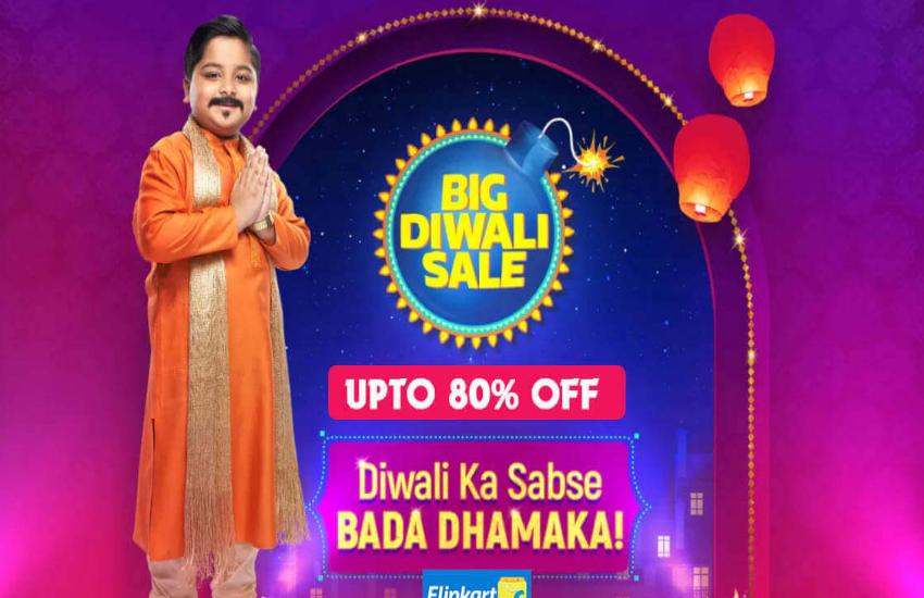 big_diwali_sale_2.png