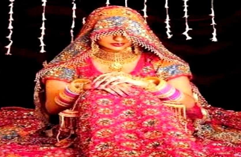 दहेज में नहीं मिली कार तो रेलवे कर्मी पति ने किया नई को दुल्हन को इतना टॉर्चर, तंग आकर फंदे पर झूली पत्नी