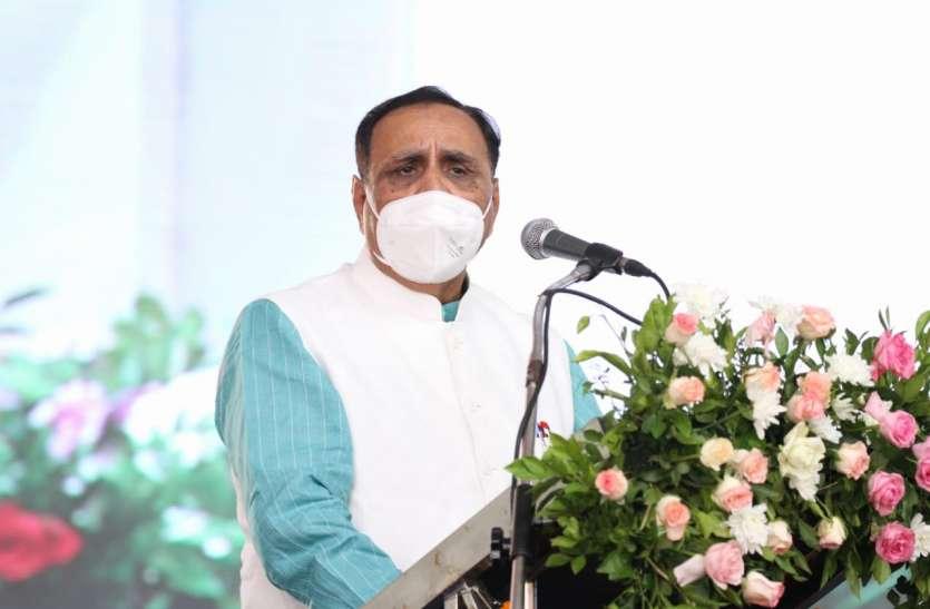 Gujarat: सीएम रूपाणी ने कहा  अगले 3 वर्ष में गुजरात के सभी किसानों को दिन में भी मिलेगी बिजली