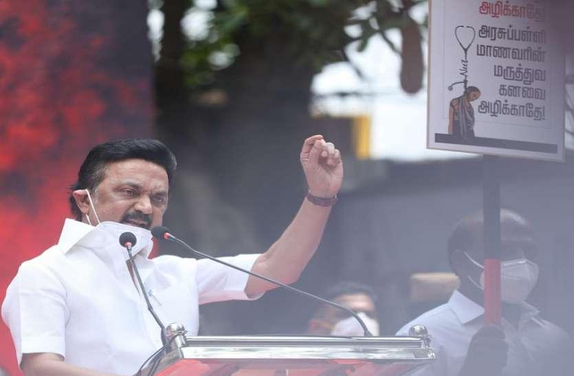 स्टालिन का बड़ा कदम, तमिलनाडु में सोशल रिस्पांसिबिलिटी का होगा ऑक्सीजन प्रोडक्शन