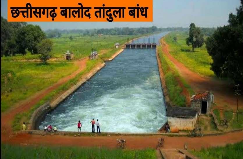 मुसीबत में किसान: रबी फसल के लिए तांदुला जलाशय ने नहीं मिलेगा पानी, अधिकारियों ने मंत्री को लिखा पत्र